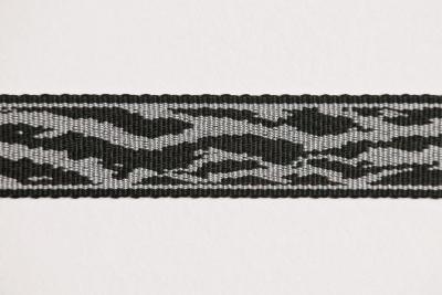 Hundehalsband schwarz geflammt, sehr hochwertiges Band, nur wenige Stücke verfügbar